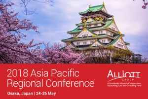Allan Hall attends Osaka conference
